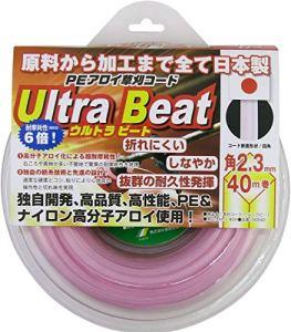 Saito Ultra Beat, Blanc