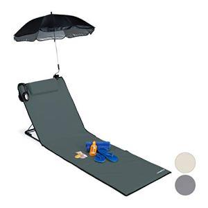 Relaxdays Matelas, Litière de Plage rembourré XXL avec Un Parasol, réglable, Poche, Portable, Anthrazit, Anthracite