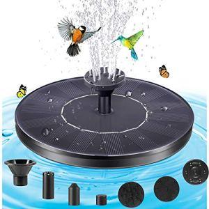 Pompe de Fontaine Solaire 7 en 1 Avec Buse pour Bassin Fontaine Bain D'oiseaux et Fontaine à eau Solaire pour Extérieur Kit de 4 Barres Anti-collision pour Bain D'oiseaux Bassin Aquarium Jardin