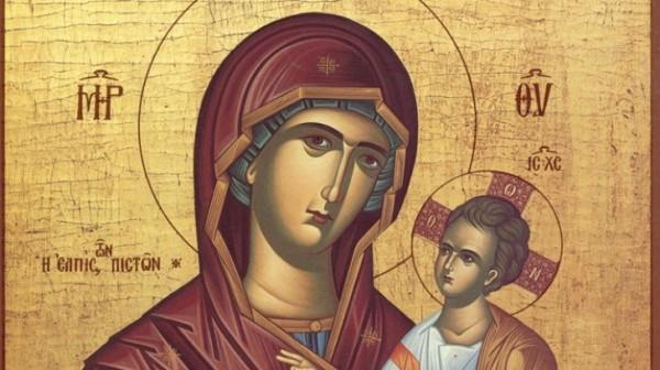"""De ce nu se spune """"La mulţi ani"""" pe 15 august celor care poartă numele Sfintei Maria"""