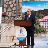 Modernizarea infrastructurii educaționale, prioritatea anului 2021 și la Universitatea din Petroșani