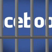 Pedeapsă cu închisoarea pentru cei care sparg conturi de socializare sau își asumă identitatea altor persoane