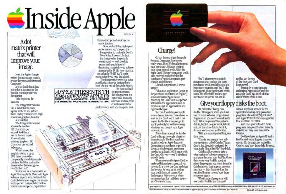 Inside Apple décembre 1983