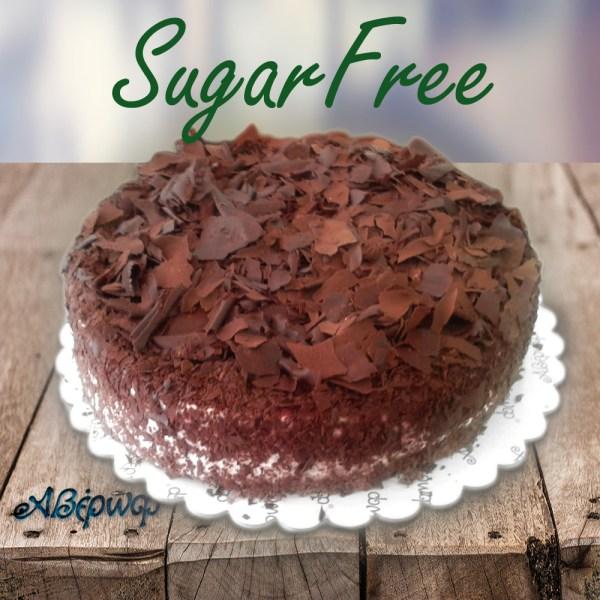 Τούρτα χωρίς Ζάχαρη Black Forestκρέμα- βύσσινομαρμελάδα-σοκολάτα Βάρος 1200γρ