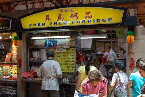 singapore zhen zhen porridge
