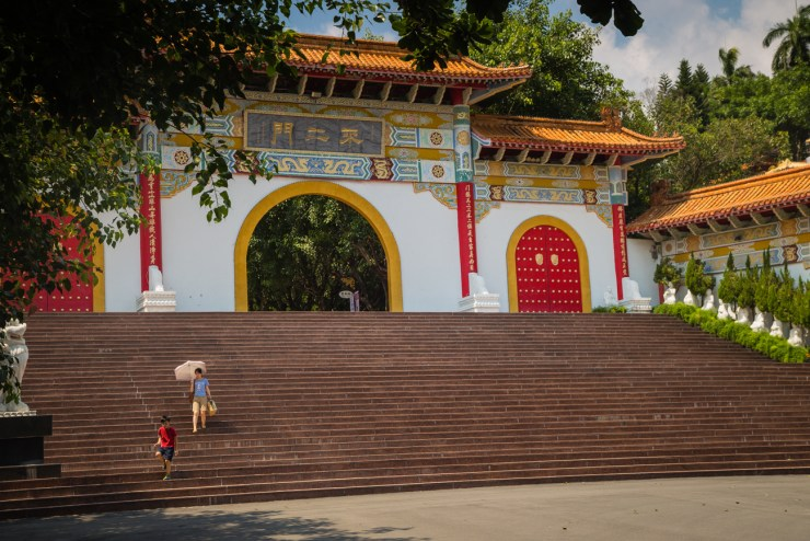 Fo Guang Shan Entry Gate