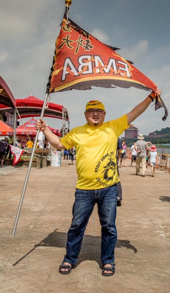 dragonboat festival team pride