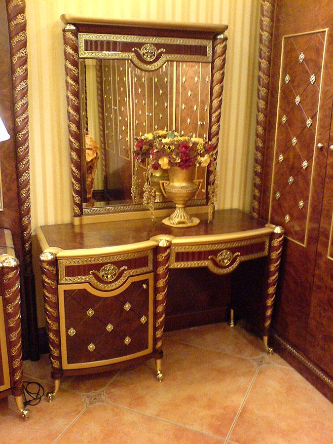 Bedroom Collection Hermes Classic Bedroom