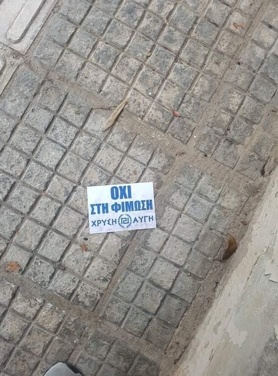 , Τα ναζίδια ξαναβγήκαν από τις τρύπες τους στη Νίκαια, INDEPENDENTNEWS