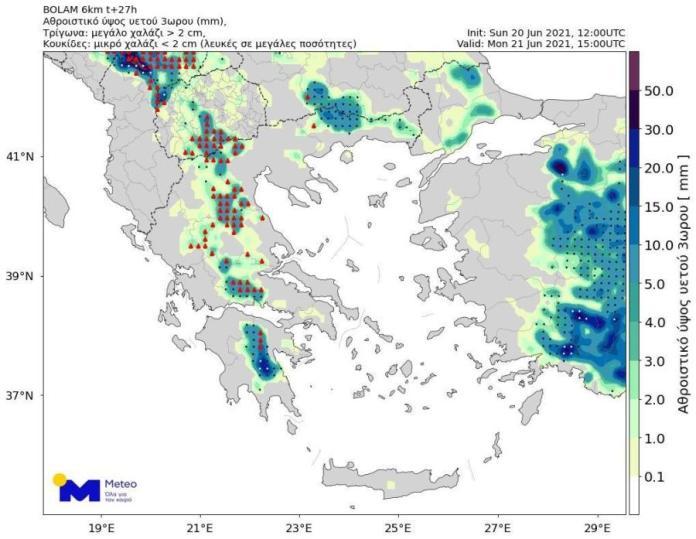 Χάρτης με βροχές