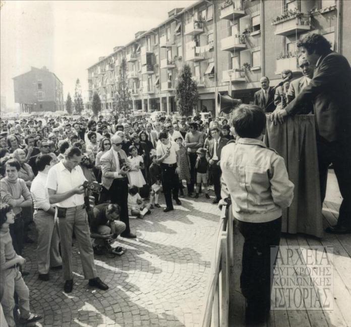 μίκης θεοδωράκης Μπολόνια