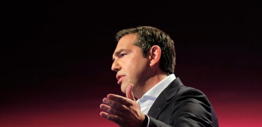 Aλέξης Τσίπρας/Να αντικαταστήσουμε το Σύμφωνο Σταθερότητας με το Σύμφωνο για βιώσιμη ανάπτυξη