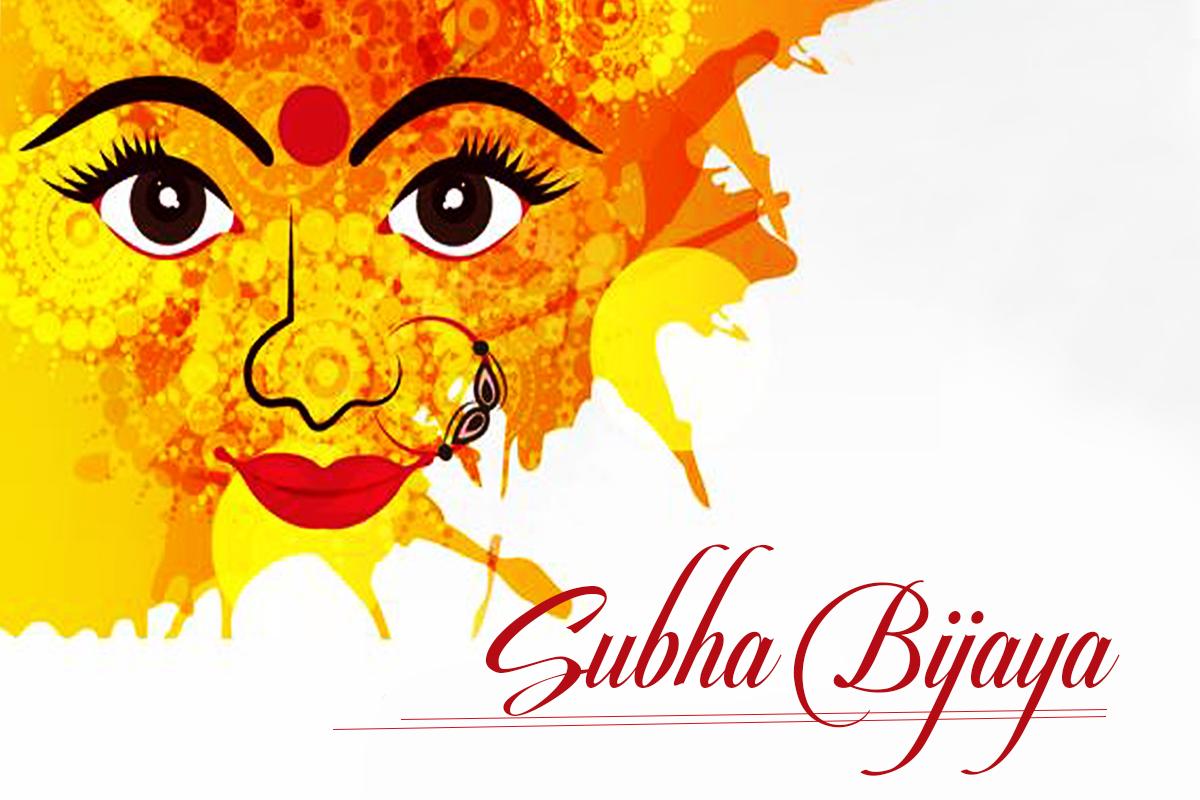 Bijoya Dashami Image Subho Bijoya Dashami Image Download