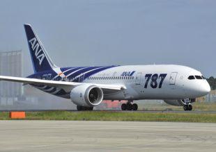 Boeing's 787 Dreamliner jet
