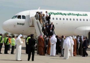 Iraqi airlines