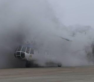 elicopter fum