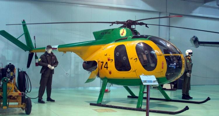 Museo storico servizio aereo della Guardia di Finanza