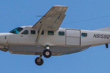 Cessna 208B Grand Caravan dell'UPDAF - Uganda People's Defence Force Air Wing