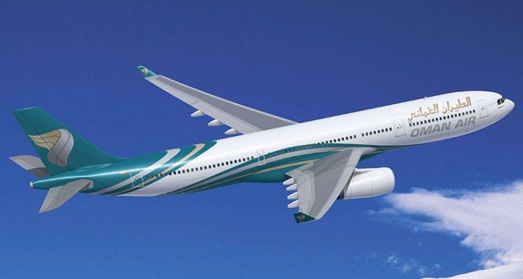 Airbus A330 300 Oman Air