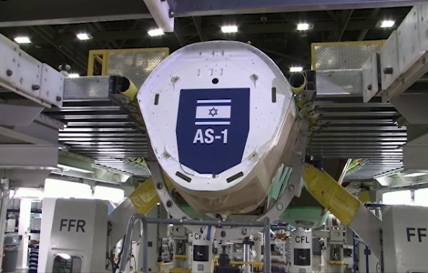 f-35 impostato by Lockheed
