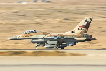 F-16A Netz Israel Air Force