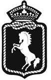 9° Gruppo Aeronautica Militare