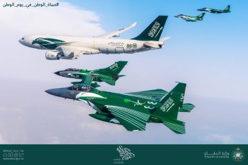 Aerei militari special color della Royal Saudi Air Force