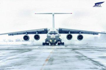 Ilyushin Il-78M-90A
