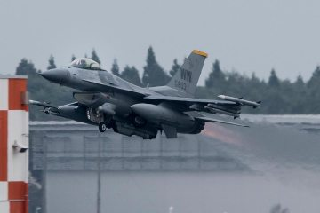 USAF F-16 35th Fighter Wing Misawa, Giappone