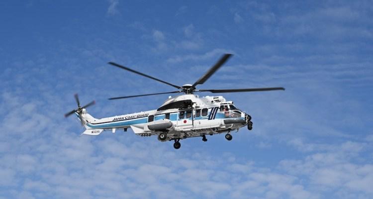 Airbus H225 Japan Coast Guard