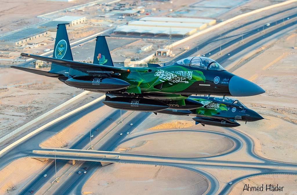 F-15 special color 2021 Royal Saudi Air Force