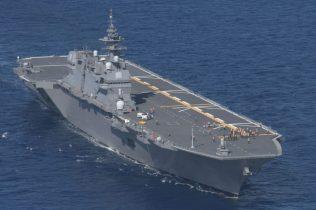 portaerei giapponese Izumo