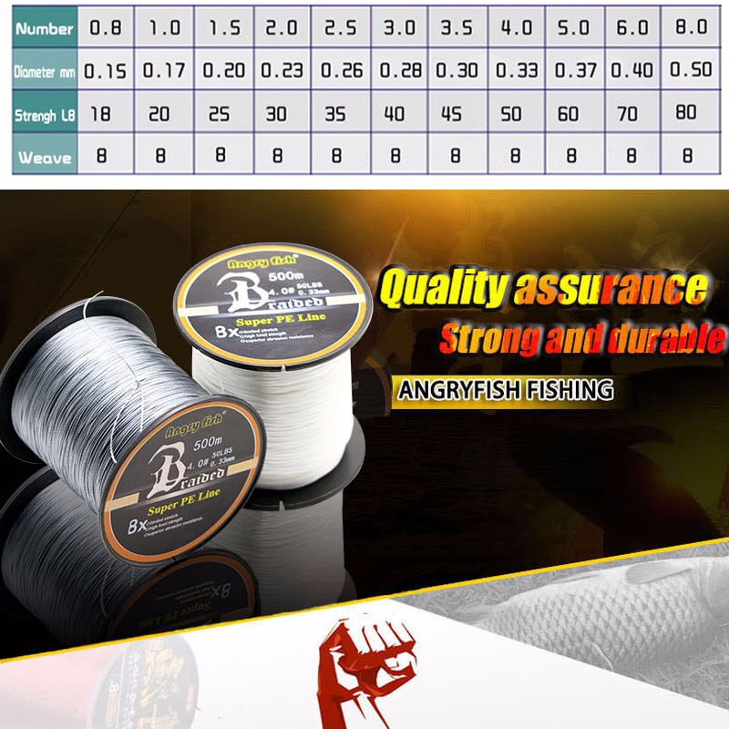 Angryfish Wholesale 500 Meters 8X Braided Fishing Line 11 Colors Super Strong PE Line 2