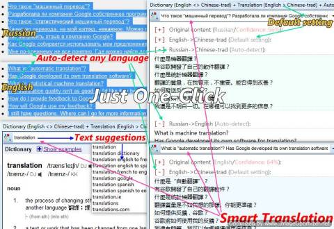 Dictionary .NET 3.0 : dictionary for almost every language 5