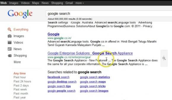 google search-fixed-ui