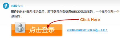 Kaspersky 2010 6 months free 11 - Free Kaspersky Antivirus 2010 license key for 6 months again