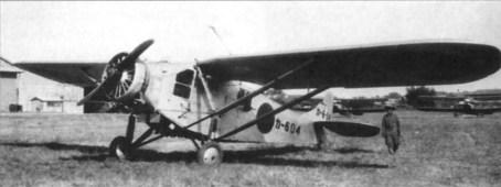 Gk3m-3