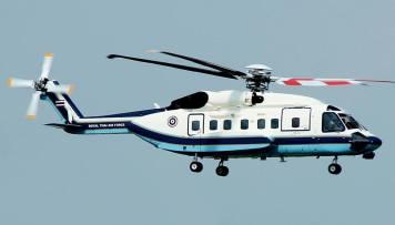 Gh92superhawk