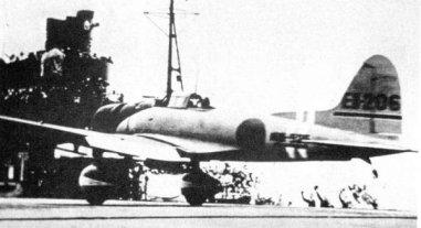 Gd3a-2