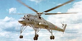 Gmi10-2