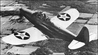 Gxfl-airabonita-3