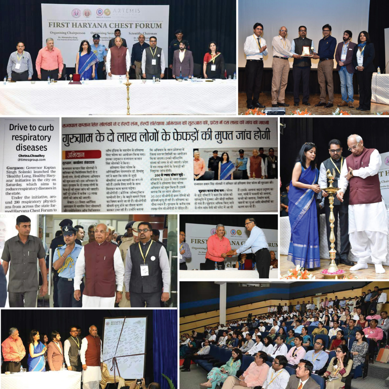 Inauguration of Haryana Chest Summit 2018 by his Excellency Kaptan Singh Solanki