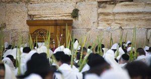 Sucot, festividad judía