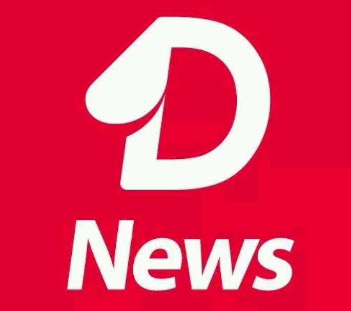 NewsDog App Paytm loot – Rs.50 Paytm cash On Sign up + Rs.10 /Refer(*PROOF*)