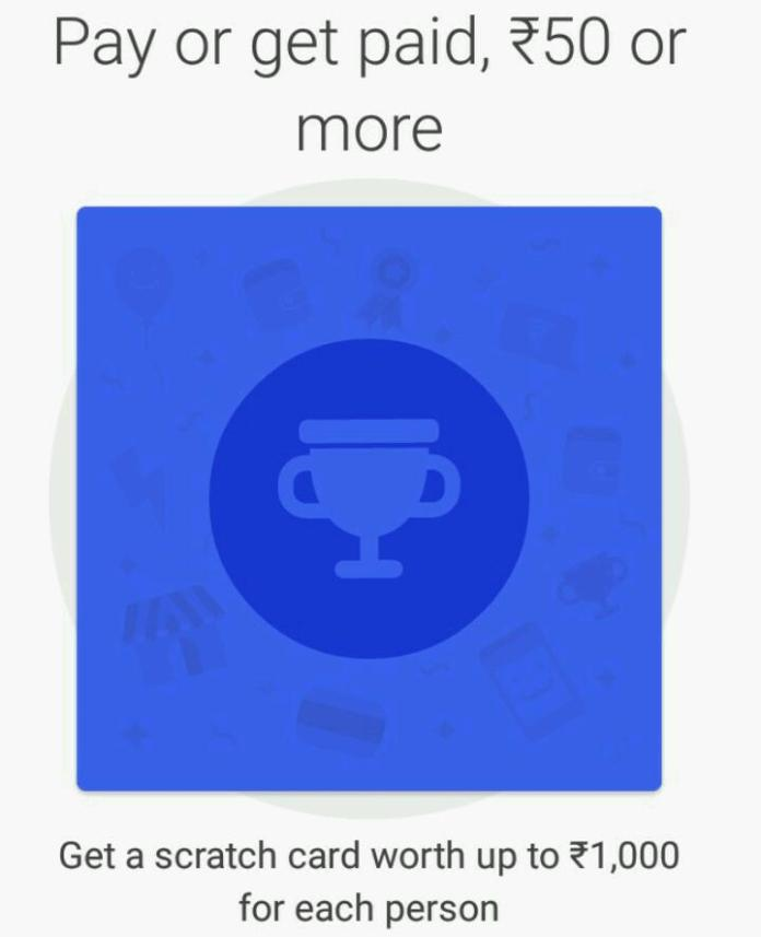 Google Tez Scratch and win