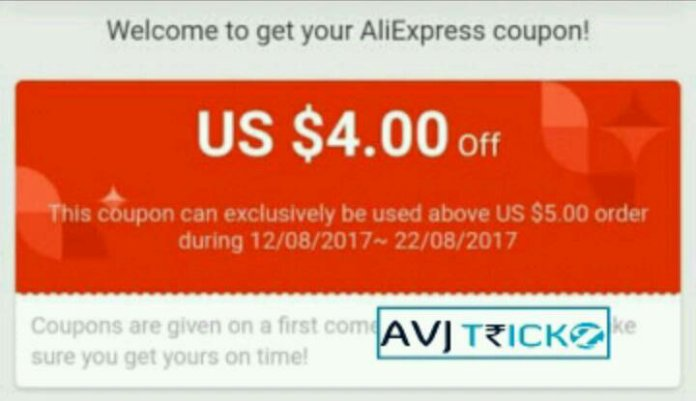 Aliexpress Free discount coupon offer proof