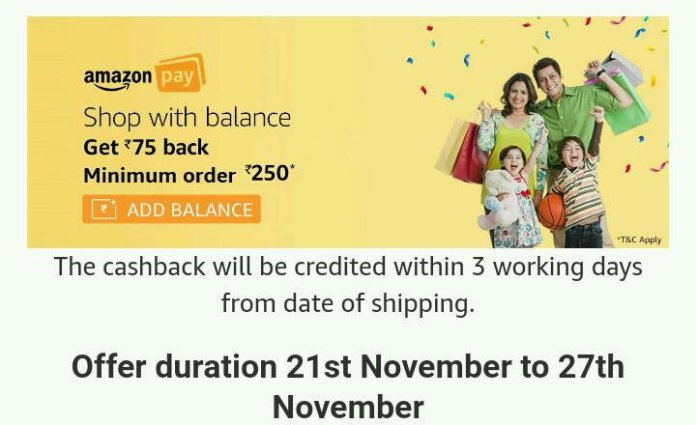 Amazon pay cash back offer