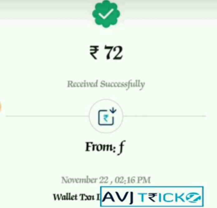 Fast recharge referral code with proof