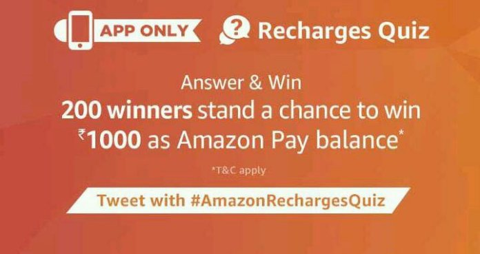 Amazon Recharge Quiz Answers 19 December 2017