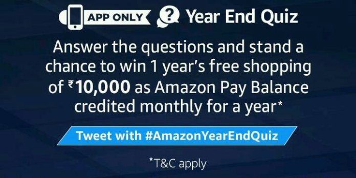 Amazon Year End Quiz All Answers